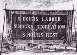 banner1856